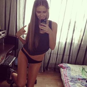 Jamee is looking for adult webcam chat